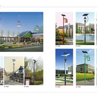 成都太阳能景观灯厂家