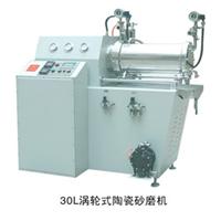 品诺30L涡轮砂磨机纳米砂磨机厂家