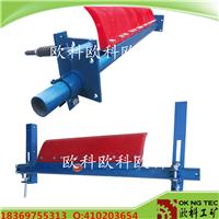 供应自动调节式聚氨酯清扫器 聚氨酯清扫器