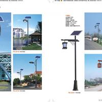 阿坝州太阳能路灯生产厂家