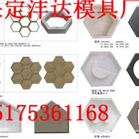 护坡塑料模具/六角护坡塑料模具
