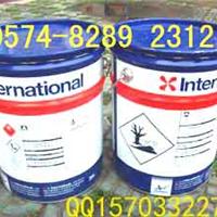 国际油漆(威海)有限公司-Intergard400