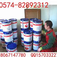 常熟供应国际Intersmooth 365 SPC