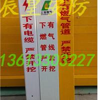 天津最好的玻璃钢标志桩 电缆标志桩厂家