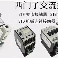 供应西门子3TF56