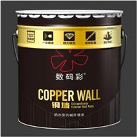 供应数码彩防水抗碱外墙涂料