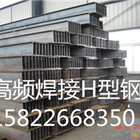 天津生产高频焊接H型钢厂家尺寸定尺定做