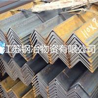 江苏角钢销售代理