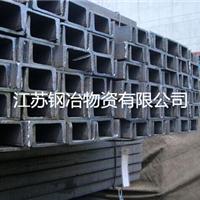 江苏槽钢销售代理