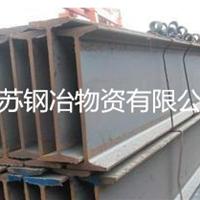 江苏工字钢销售代理