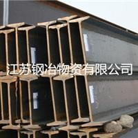 上海H型钢|工字钢|角钢|方矩管批发集散地