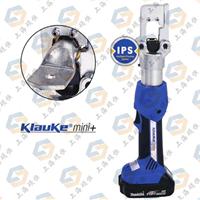 EK505-L充电式压接工具(德国 Klauke)