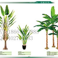 供应批发装饰仿真树仿真植物盆栽假树假花