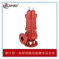 1.5kw排污泵 最低报价 1.5kw排污泵厂家直销