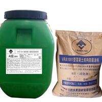 SPS-801复合防腐防水涂料冷却塔防腐防水