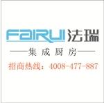 嘉兴法瑞新能源科技有限公司