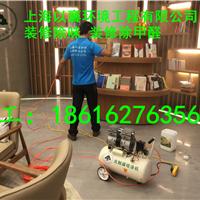 上海装修除甲醛味道公司