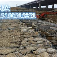 河北厂家生产基地防冲槽锌铝合金石笼网