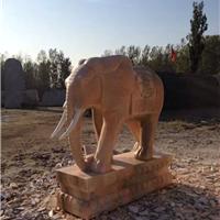 晚霞红石雕大象 价格便宜 招财进宝石雕象