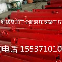 ZY400B-31平衡千斤顶|液压支护平衡千斤顶
