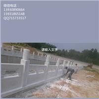 石雕栏板 栏杆 汉白玉石雕栏板加工安装厂家