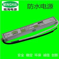 IP67防水电源45W LED户外电源12V 恒压电源