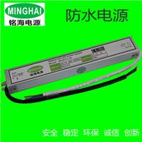 LED防水电源36W 12V 灯带灯条专用 IP67