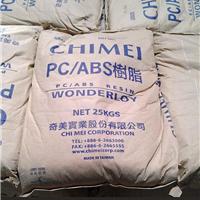 台湾奇美PC/ABS PC-345厦门总代理便宜出售