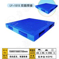 龙岩新罗区塑料垫板塑料栈板