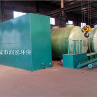 供应高效全自动一体化净水器污水设备