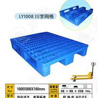 莆田荔城区涵江区塑料栈板塑料垫板