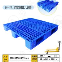 福清 长乐塑料垫板塑料栈板