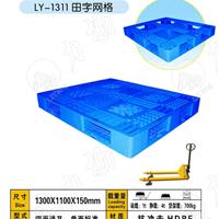 漳州龙海塑料垫板
