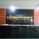深圳市特普科电子设备有限公司