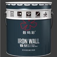 供应数码彩外墙涂料性价比高的外墙涂料品牌