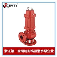 耐高温排污泵 专业技术 耐高温排污泵型号