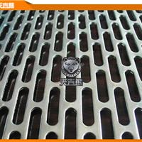 供应金属冲孔板  异形冲孔板