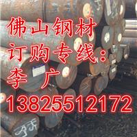 广东40crNiMo圆钢40cr光圆SUJ2无缝管