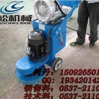 供应 混凝土路面环氧打磨机 马路环氧打磨机