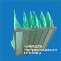 供应F6/F5中效铝框袋式过滤器