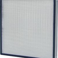 供应高效无隔板空气过滤器
