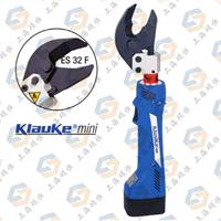 ES32F 充电式剪切工具(德国 Klauke)