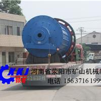 日处理300吨岩金矿选矿设备  选金球磨机