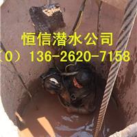 安康潜水拍照单位-恒信水下拍照专业公司