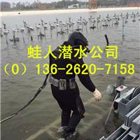 黄龙水下施工公司(已认证)