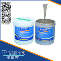锐新科电子标签银浆/适用于低温的薄膜底材