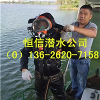 江油水下录象公司-恒信水下录象专业单位