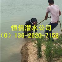 兴国有潜水打捞人员吗 打捞队联系电话多少