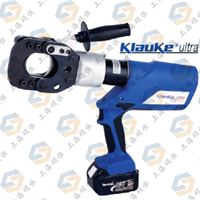 ESG55-L 充电式液压切刀(德国 Klauke)