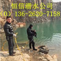 海宁排涝泵潜水更换施工队伍【紧急抢险】